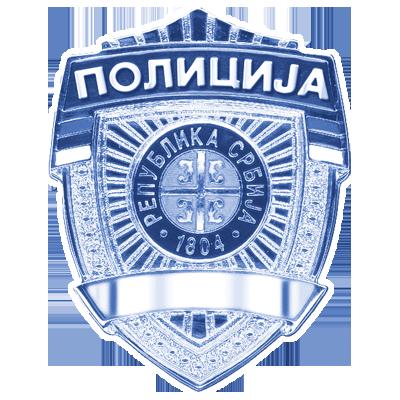 POZOVI <br />POLICIJU